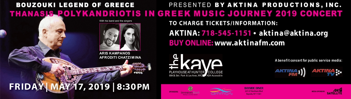 AKTINA's Greek Music Journey 2019 With Thanasis Polykandriotis